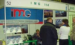 Новости компании IMG