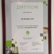 выставка лесдревмаш-2014, сушильные камеры img