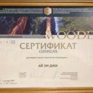 компания IMG на выставке woodex