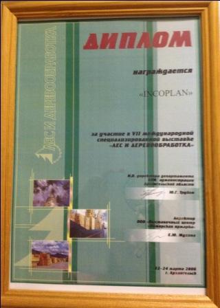 выставка в Архангельске