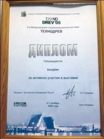 выставка в Санкт-Петербурге
