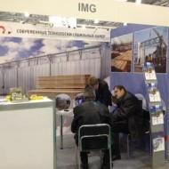 сушильные камеры IMG на выставке Woodex-2013