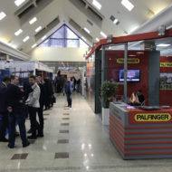 выставка российский лес вологда