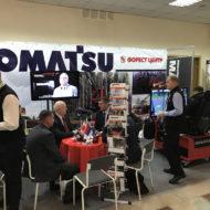 стенд компании Komatsu