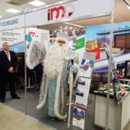 выставка российский лес